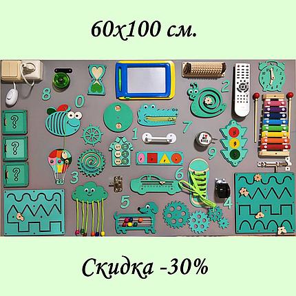 Развивающая доска размер 60*100 Бизиборд для детей Топ, фото 2