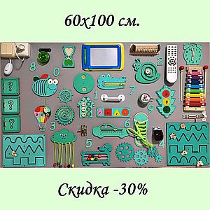 Розвиваюча дошка розмір 60*100 Бизиборд для дітей Топ