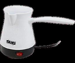 Турка электрическая DSP Professiona KA3027 Белая - профессиональная электрическая турка для приготовления кофе, фото 2