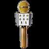 Микрофон караоке WSTER WS-1688 - беспроводной Bluetooth микрофон с 5 тембрами голоса Топ, фото 2
