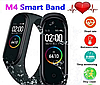 Фітнес браслет Smart Watch M4 - фітнес трекер, смарт браслет, пульсометр Чорний (репліка) Топ, фото 4