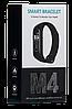 Фітнес браслет Smart Watch M4 - фітнес трекер, смарт браслет, пульсометр Чорний (репліка) Топ, фото 6