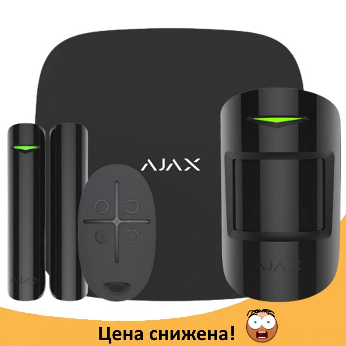 Стартовий комплект системи безпеки Ajax StarterKit - Комплект бездротової сигналізації Топ