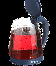 Электрочайник Domotec MS-8211 (2,2 л / 2200 Вт) - Чайник электрический с LED подсветкой Синий Топ, фото 3