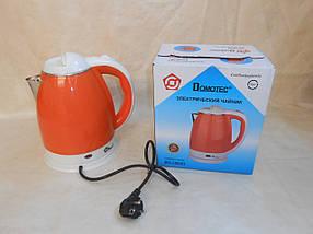 Электрочайник MS-5022 Оранжевый 2л/1500W - Чайник электрический из нержавеющей стали Топ, фото 3