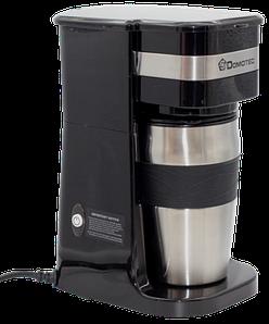 Кофеварка DOMOTEC MS-0709 - Капельная кофемашина 700ВТ Топ