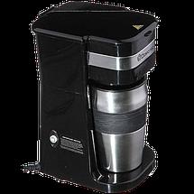 Кавоварка DOMOTEC MS-0709 - Крапельна кавоварка 700ВТ Топ, фото 2