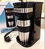 Кавоварка DOMOTEC MS-0709 - Крапельна кавоварка 700ВТ Топ, фото 6