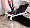 Столик для ноутбука E-Table LD-09 - Портативний складаний столик підставка для ноутбука з 2 USB кулерами Топ, фото 4
