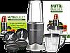 Кухонный комбайн NutriBullet 600 Вт - мощный стационарный блендер, соковыжималка, измельчитель НутриБуллет Топ, фото 2