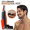 Триммер Micro Touch Switchblade - универсальная бритва для носа и ушей, машинка для стрижки Топ, фото 6