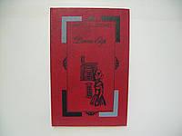 Бронте Ш. Джен Ейр (б/у)., фото 1