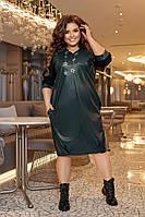 Женское стильное кожаное платье №820 (р.50-60) бутылка, фото 1