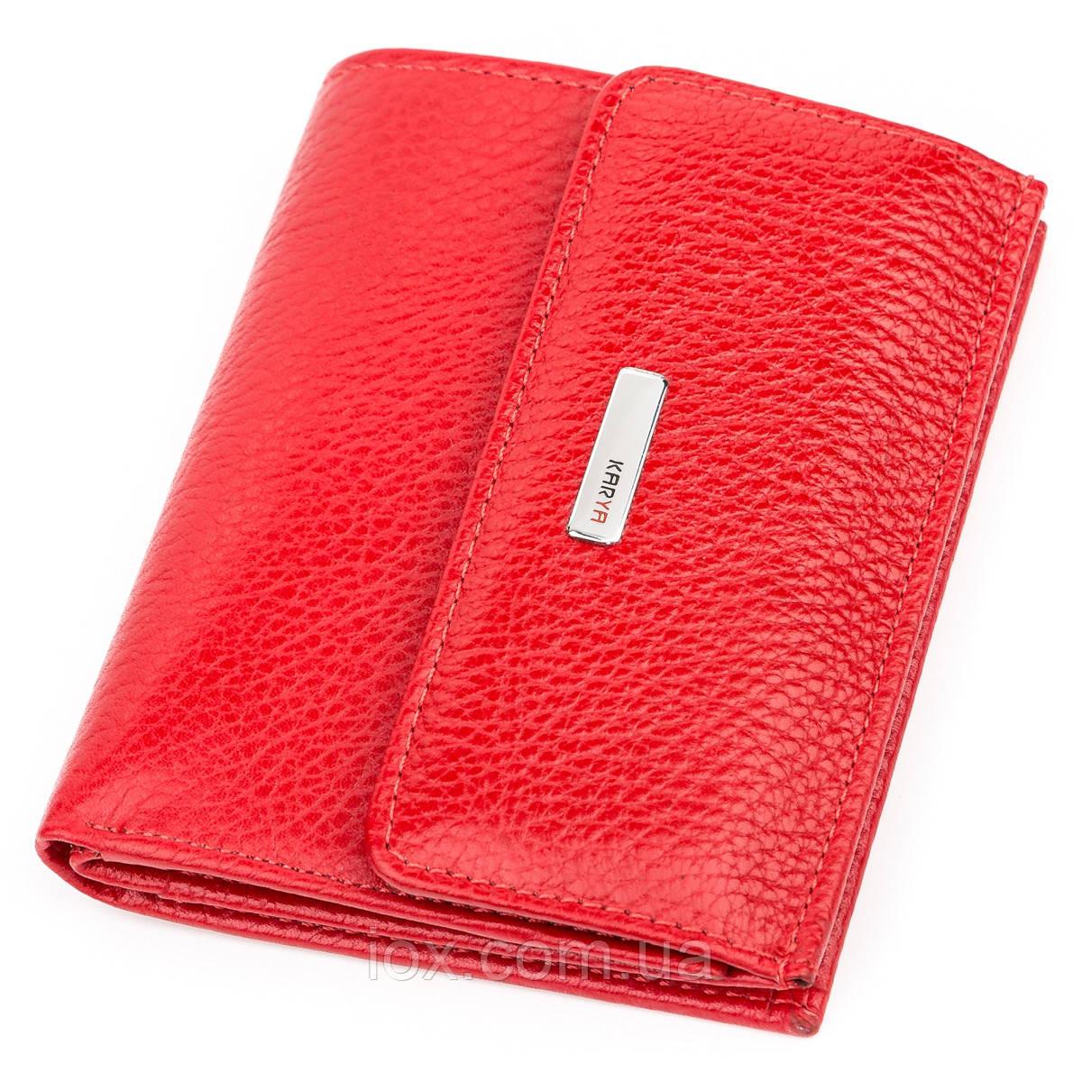 Кошелек женский KARYA 17147 кожаный Красный