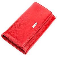 Кошелек женский KARYA 17185 кожаный Красный, фото 1
