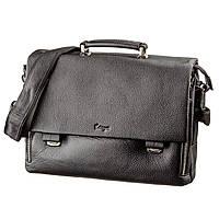 Портфель мужской KARYA 17283 кожаный Черный флотар, фото 1