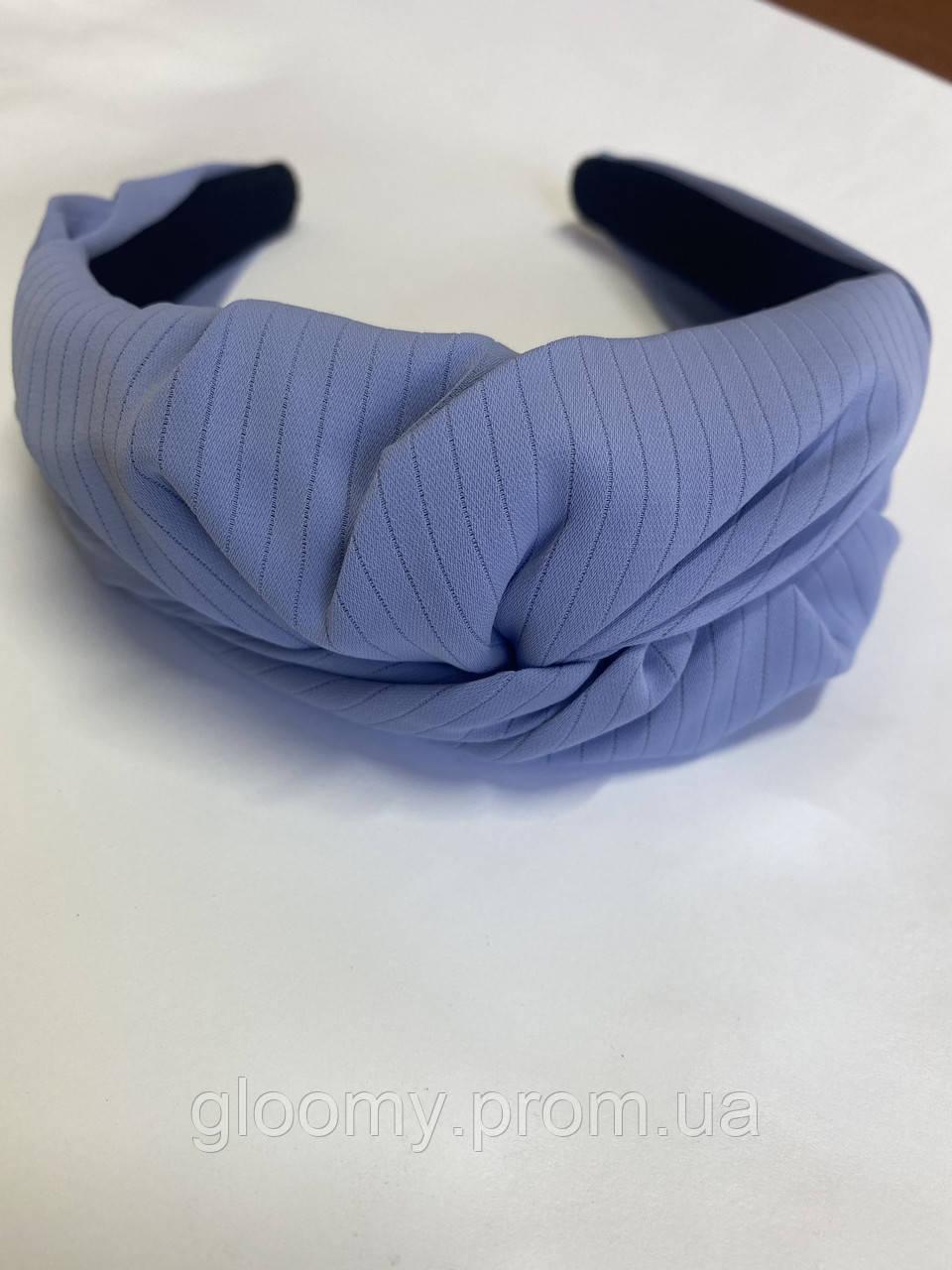 Обруч - чалма для волос Небесно-голубой