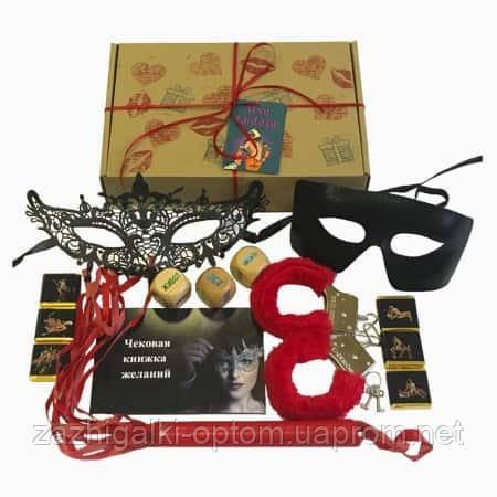 Подарочный эротический набор 18+ SEXY FANTASY 8145