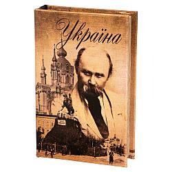 Книга-сейф Veronese Україна 26х17х5 см 011UE