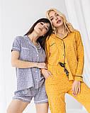 Женская  пижама с длинным рукавом  Nicoletta, фото 9