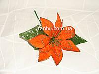 Новогодний декор пуансетия, цвет оранжевый (d=13см)