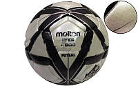 Мяч футзал №4 Ламин. PU MOLTEN F9G4800-KS (5 сл., сшит вручную)