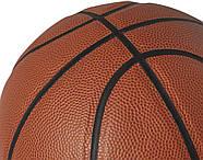 Баскетбольный мяч adidas All Court Basketball размер 5, фото 5