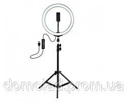 Кільцева Світлодіодна LED Лампа Маленька 26 См Кільцевої Світло Світлодіодне Кільце Зі Штативом З Утримувачем