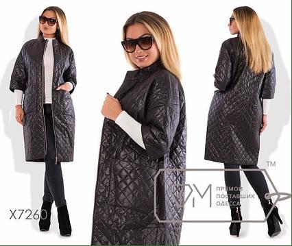 """Женское пальто демисезон на синтепоне в батальных размерах 133-1 """"Плащёвка Ромбик Карманы"""""""