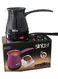 Електрична маленька кавоварка SIO SCM-2928 Black  Турка для кави, фото 3