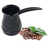 Електрична маленька кавоварка SIO SCM-2928 Black  Турка для кави, фото 2