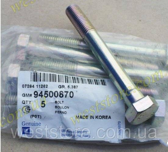 Болт м12х95х1.5 крепления задней балки Ланос Lanos Сенс Sens GM 94500870