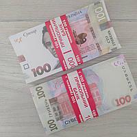 Деньги сувенирные 100 гривен