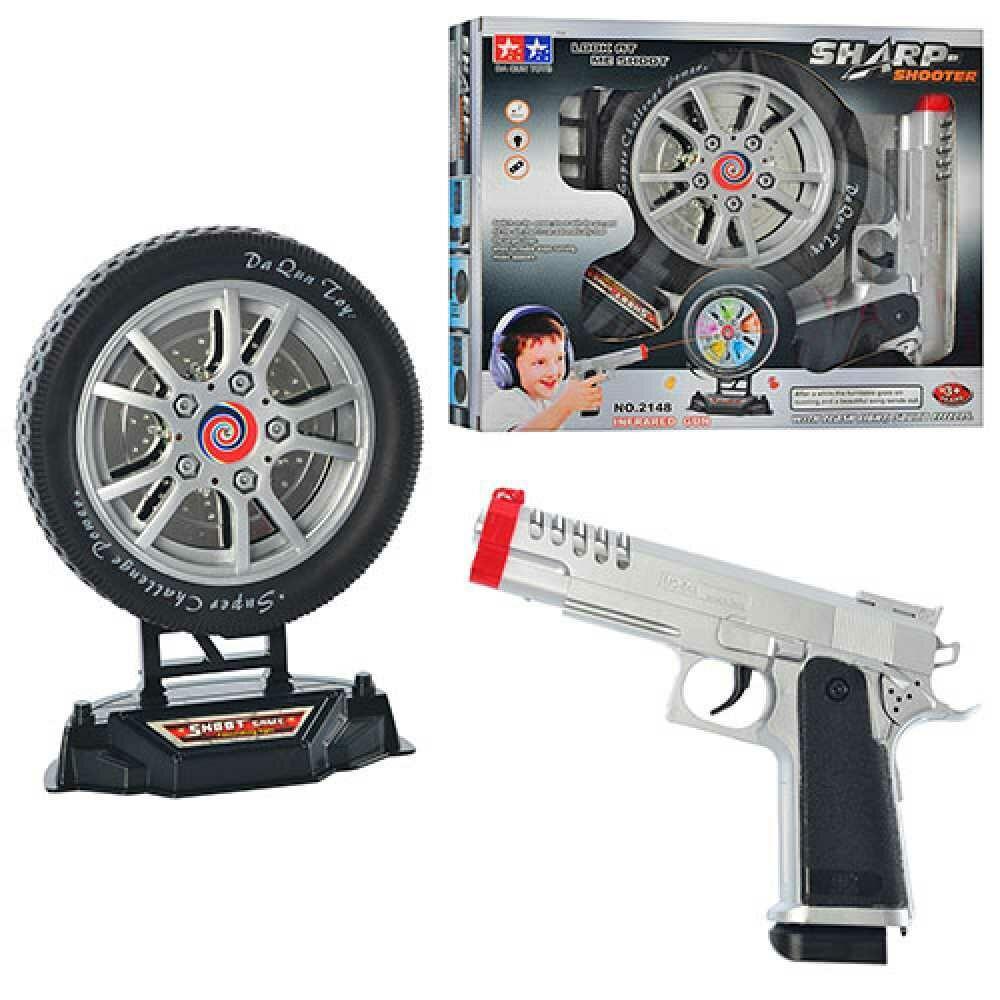 Детский игрушечный пистолет стреляет световым лучом по специальной мишени, со световыми эффектами 2148