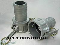 БРС Камлок 5022 (Camlock) тип С — стыковочная муфта с хвостовиком под шланг, фото 1