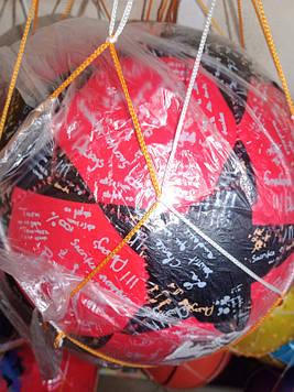 Мяч футбольный FB 20154 №5 микс цвет