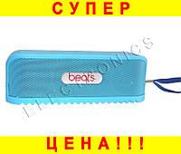Портативный динамик AU-S808 Bluetooth (TF + радио)