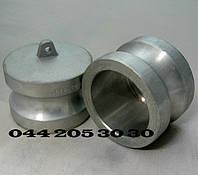 БРС Камлок 5027 ( Camlock ) тип DP - Пробка защитная для муфт, фото 1