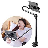 Держатель для смартфона и планшета Baseus Otaku life rotary adjustment lazy holder, Dark gray (SULR-B0G)