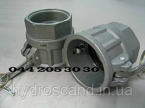 БРС Камлок 5023 ( Camlock ) тип D — стична муфта з внутрішньою різьбою BSPP