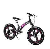 """Детский магниевый велосипед 20"""" CORSO T-REX 13108 черно-розовый, фото 2"""