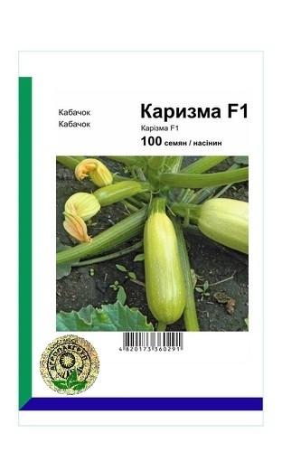 Каризма F1 (100шт) - Семена кабачка, Агропак