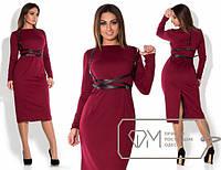 """Модное платье для пышных форм """"Бакарди"""" Dress Code"""