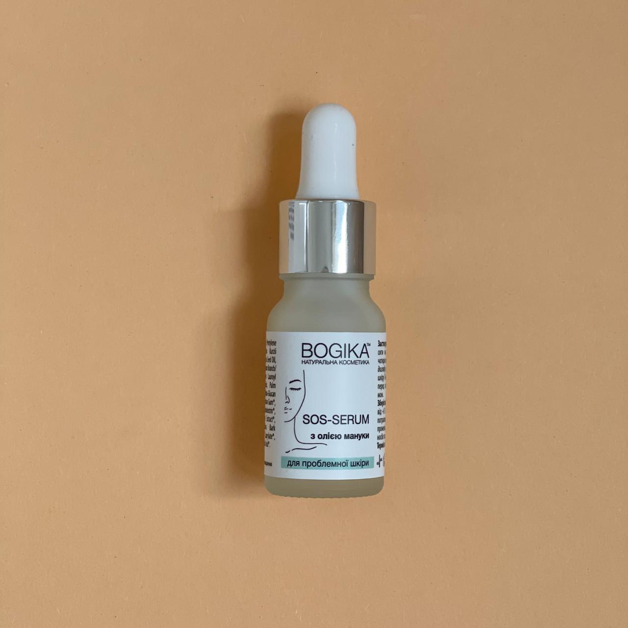SOS-serum для боротьби з висипаннями та жирністю, BOGIKA, сироватка для обличчя