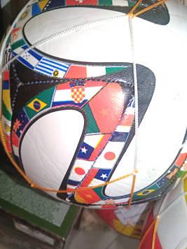 Мяч футбольный Флаги (7-13)