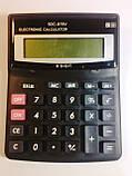 Калькулятор, фото 3