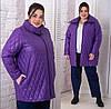 Стеганная куртка большого размера, с 48 по 82 размер