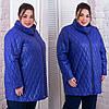 Жіноча стьобаний куртка великого розміру, з 48 по 82 розмір