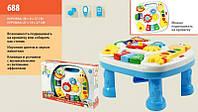 Детский развивающий музыкальный столик Play Fan 688
