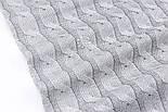 "Ткань бязь с имитацией вязки спицами ""Косичка"", цвет серый, №3187а, фото 5"